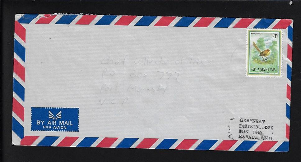 Zirinsky Stamps